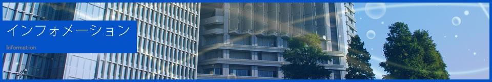 大牟田 ビル清掃管理|現代ビルサービス 公式ホームページ official website :  サイドカラム