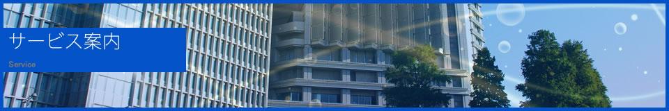 大牟田 ビル清掃管理|現代ビルサービス 公式ホームページ official website :  指定管理業務